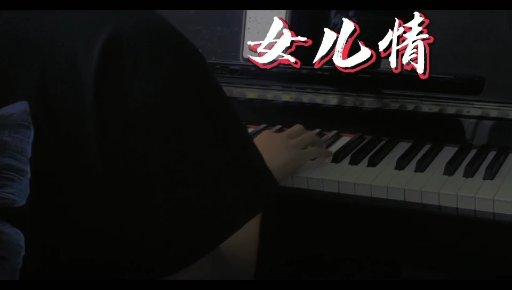 来首老歌吧 后面给你们陆续更新留言区的歌 不过这个是真的有韵味啊演奏视频