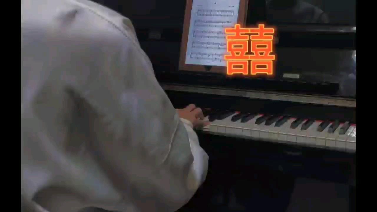 @瓜娃子   囍来了   临时赶得,直接一遍录  可能节奏有一点不对,凑合着听   感谢支持演奏视频