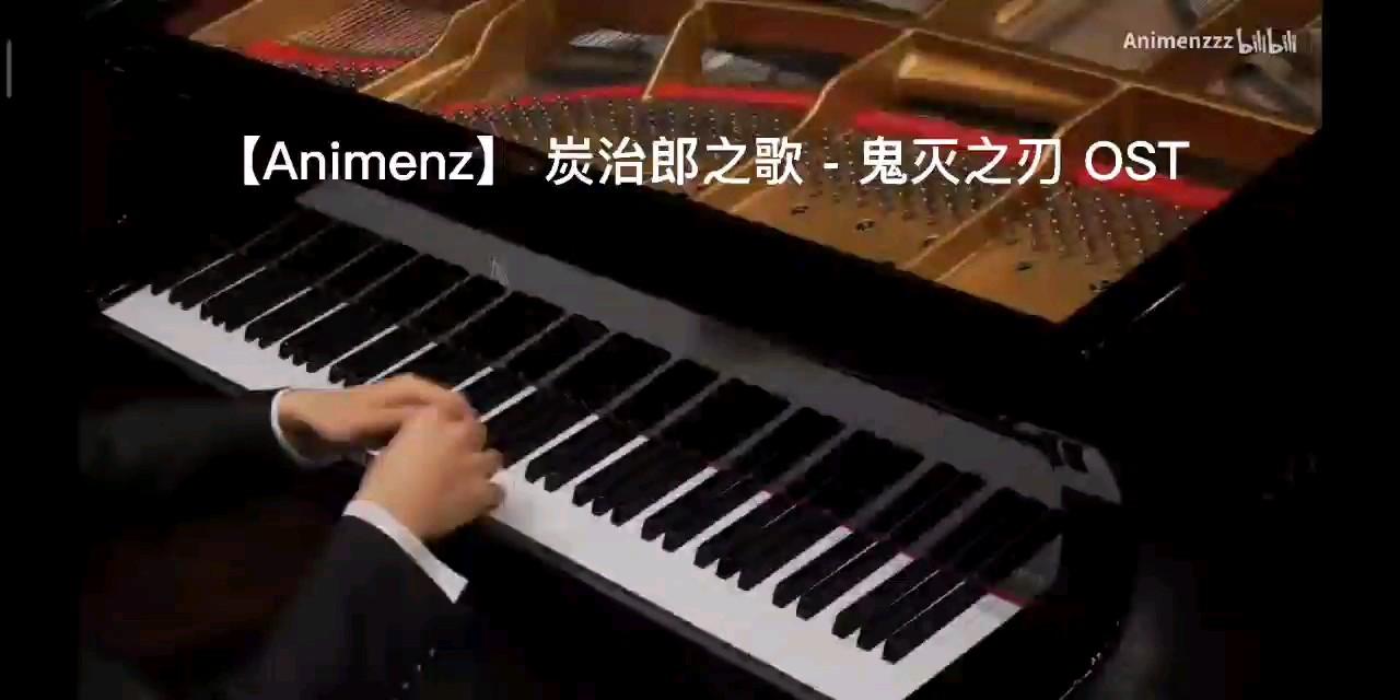 持续更新A叔琴谱,喜欢的A叔的小伙伴点个关注哦演奏视频