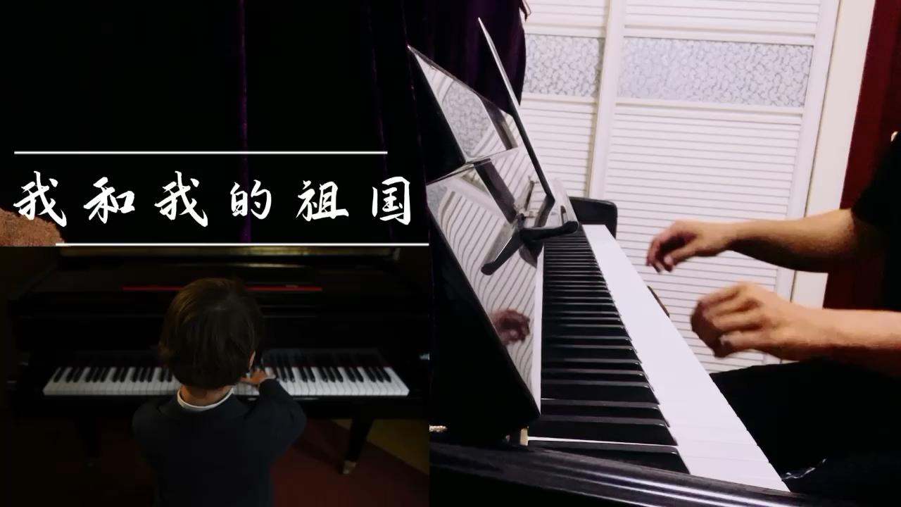 初心依旧,欢度国庆, 愿祖国繁荣昌盛, 生日快乐🎂演奏视频
