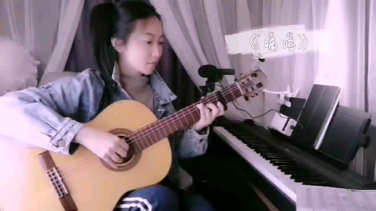 第一次录制吉他弹唱演奏视频