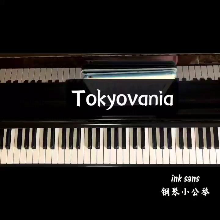 Tokyovania(ink sans)演奏视频