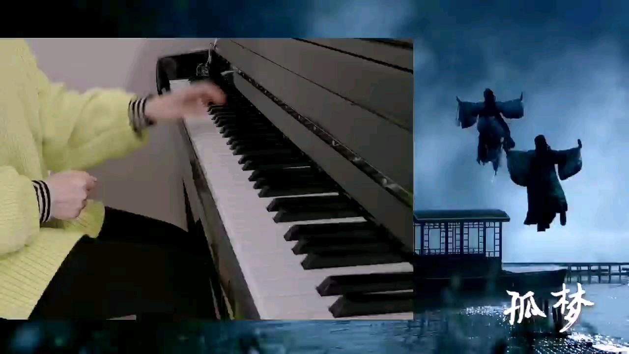 阿絮的单曲,无限单曲循环的一首歌~ (自己扒的昼夜老师弹的,最温柔的版本,没有谱子)演奏视频