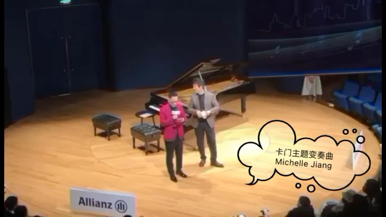 九岁 在郎朗音乐见面会上演奏《卡门主题变奏曲》演奏视频