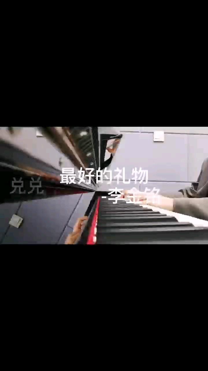 最好的礼物(专辑钢琴版)-「爱情公寓5」演奏视频